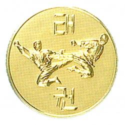 Pastille dorée karate