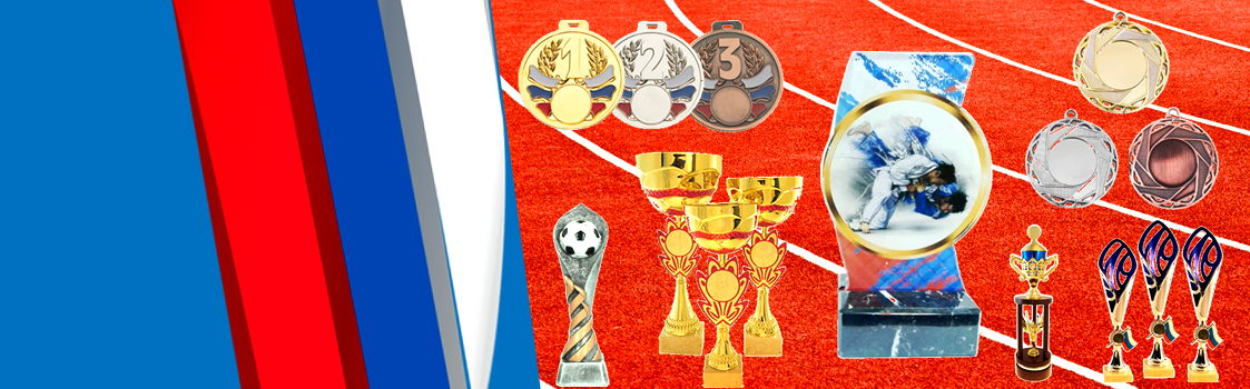 Cups, medals, awards